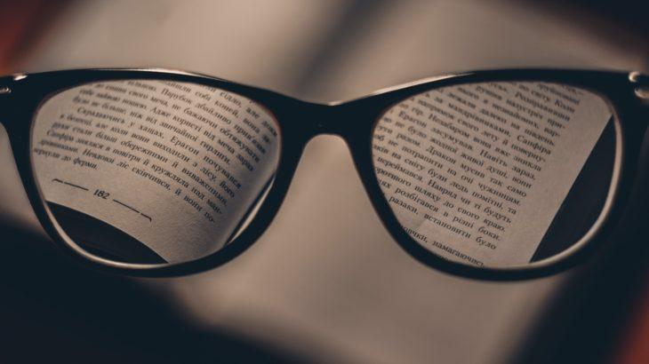 教科書を読む方法