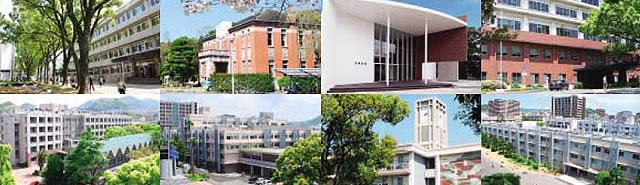 長崎大学医学部(医学部受験情報)