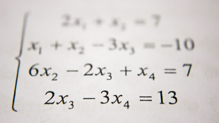初見の問題に強くなる数学の勉強法【模試、応用問題編】